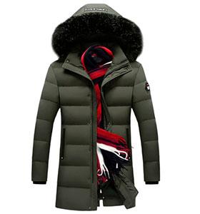 faa86a46a5a02 Мужские зимние куртки и пуховики купить в интернет магазине, Украина ...