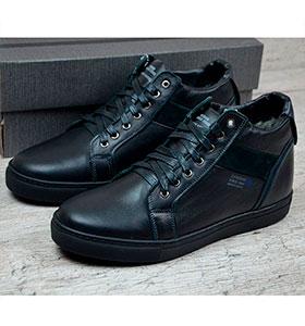 69882d37 Мужские зимние ботинки купить в интернет магазине, Украина, Киев