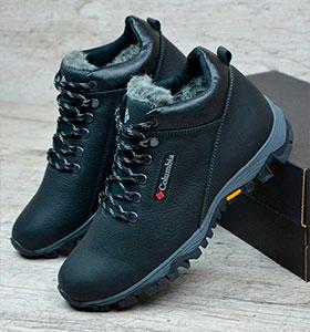 Мужские зимние ботинки купить в интернет магазине, Украина, Киев 4dff41a2a9a
