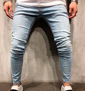 407185503f4 Мужские светлые джинсы D-250 купить