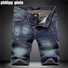 Мужские Бриджи Philipp Plein B-52