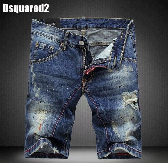 Джинсовые брюки мужские с доставкой
