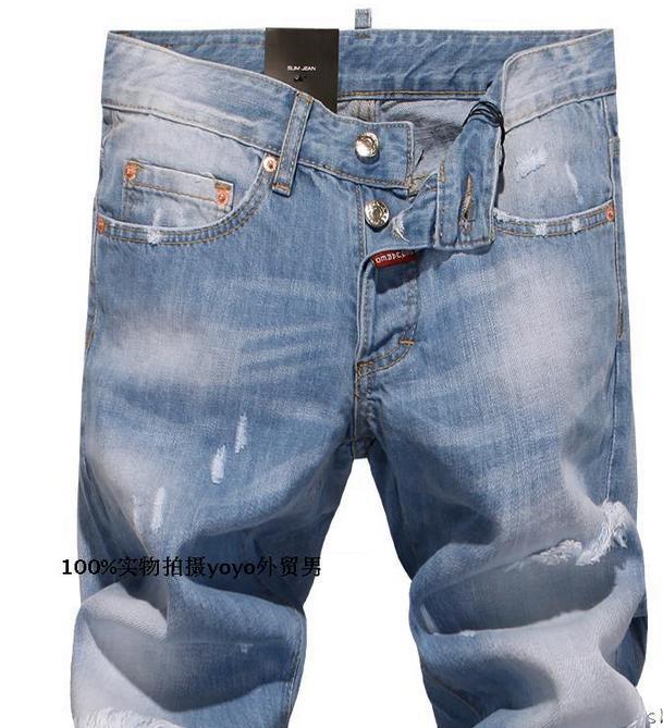 Модные мужские джинсы доставка