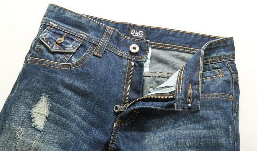 Магазин рваных джинс с доставкой