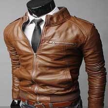 Стильная Мужская Коричневая Куртка К-109