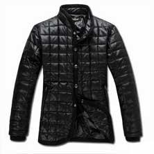 Стильная Мужская Куртка К-92