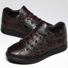Стильная Коричневая Мужская Обувь Т-82
