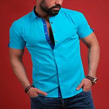 Стильная Летняя Рубашка Р-122
