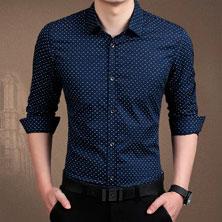 Синяя Рубашка Р-136
