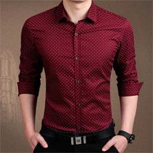 Бордовая Рубашка Мужская Р-137