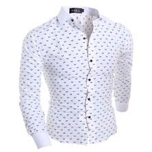 Белая Рубашка с Длинным Рукавом Р-138