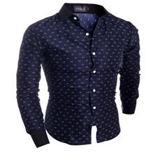 Синяя Мужская Рубашка с Длинным Рукавом Р-139