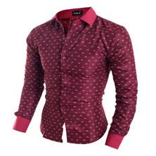 Мужская Бордовая Рубашка Р-140