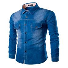Мужская Джинсовая Рубашка Р-141
