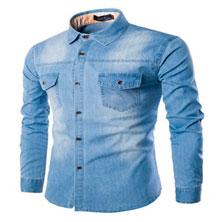 Светлая Джинсовая Рубашка Мужская Ф-142