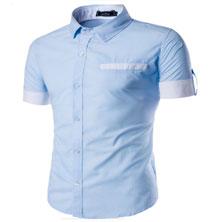 Голубая Рубашка С Коротким Рукавом Р-144