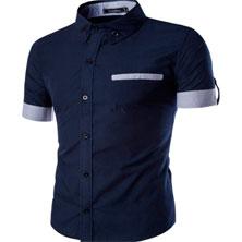 Темно-Синяя Рубашка Р-146