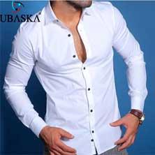 Мужская Белая Приталенная Рубашка Р-150