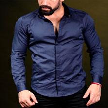 Стильная Синяя Мужская Рубашка Р-168