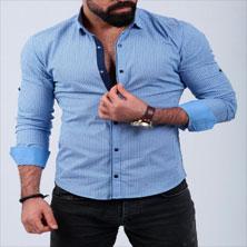 Стильная Голубая Рубашка с Длинным Рукавом Р-176