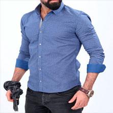 Синяя Рубашка Мужская Р-178