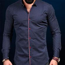 Модная Темно-Синяя Рубашка Р-181