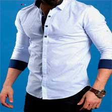 Стильная Белая Рубашка Р-198