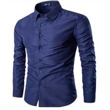 Синяя Мужская Рубашка Однотонка Р-203