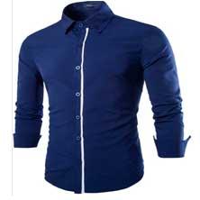 Стильная Синяя Мужская Рубашка Р-209