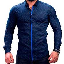 Стильная Мужская Рубашка Р-217