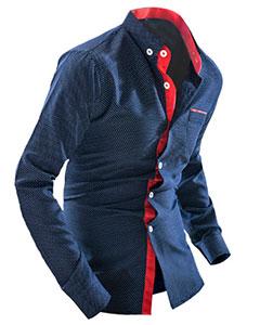 Мужская Синяя Рубашка Р-220