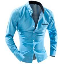 Стильная Голубая Мужская Рубашка Р-221
