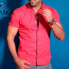 Розовая Рубашка Мужская Р-234