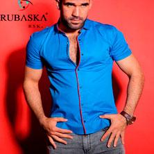Стильная Голубая Рубашка Р-240
