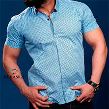 Модная Светлая Рубашка для Парня Р-241
