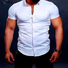 Белая Рубашка с Коротким Рукавом Р-244