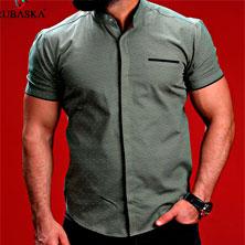Стильная Рубашка на Лето для Мужчины Р-250