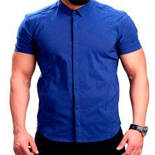 Модная Летняя Рубашка Р-255