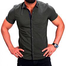 Темно-Зеленая Рубашка с Коротким Рукавом Р-257