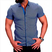 Рубашка Мужская Светло-Синяя Р-259