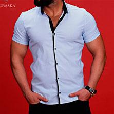 Рубашка Мужская Белая с Коротким Рукавом Р-261