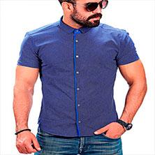 Рубашка Мужская с Коротким Рукавом Р-266