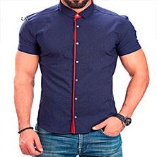 Стильная Рубашка Мужская с Коротким Рукавом Р-267