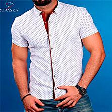 Белая Рубашка Мужская с Коротким Рукавом Р-270