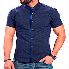 Темно-Синяя Летняя Рубашка Р-271