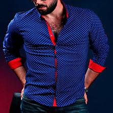 Рубашка Мужская Модная Р-275