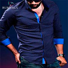 Стильная Синяя Рубашка Р-279