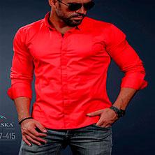 Модная Мужская Рубашка Р-280