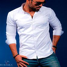Белая Мужская Приталенная Рубашка Р-282