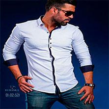 Классическая Рубашка Мужская Р-287
